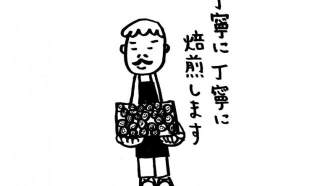 michimichi_mod