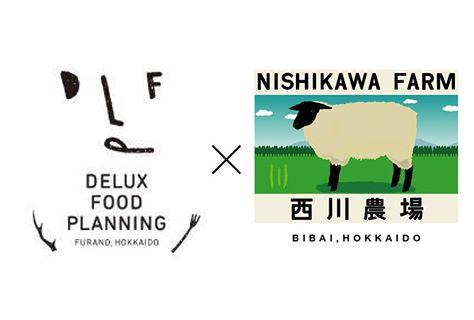 delux_and_nishikawa